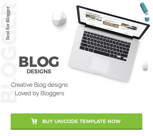 Ukainpro Best Blog Design